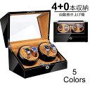 S.P.I ウォッチボックス/腕時計 収納ケース 5本収納 レザー調 SP80048LBK ブラック