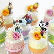 プリザーブドフラワー 『ディズニー フラワーワールド』【送料無料】【ギフト対応】【プリザーブドフラワー Disney ミッキーマウス 誕生日 ギフト】【コンビニ受取対応商品】【あす楽対応】