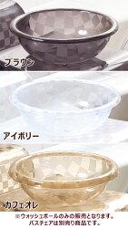シンプルな市松模様が大人オシャレな洗面器チェッカー