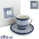 ポーランド陶器 食器 ビノグロノカップ&ソーサー180mlアルティステ...