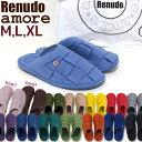 Renudo(レヌード) Amore(アモーレ)スリッパ 今年の販売は当店だけ、直輸入 正規販売店 送料無料