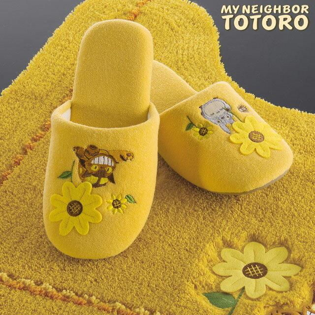 となりのトトロ 花のバス停 スリッパ | トイレタリー 洗えるスリッパ 室内履き 黄色 風水