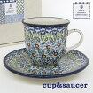 ポーランド陶器・食器・カップ&ソーサー