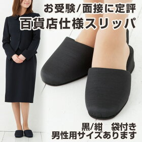 06589d1a27b rupola  Slippers bag shoes bag examination slippers made in slippers ...