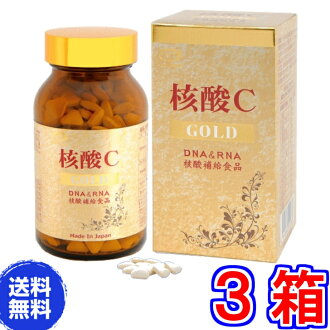"Nucleic acids C gold (salmon Milt processed food) 360 grain super deals 3 box set 10 x point, DNA, RNA, nucleic acids."""