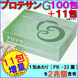 プロテサン G 100 follicles, Enterococcus Fenris FK-23. ""