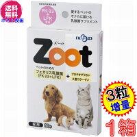 Zoot60-1