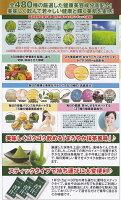 酵素女神国産贅沢酵素青汁-3