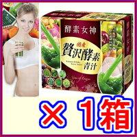 酵素女神国産贅沢酵素青汁-1