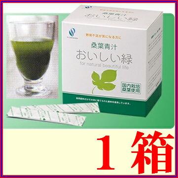 【送料無料】桑葉青汁 おいしい緑 2gx60本 ※レビュー記載で1包進呈《糖が気になる、桑、植物繊維、有胞子乳酸菌、抹茶風味、便》