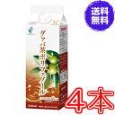 【送料無料】グァバ茶ポリフェノール500ml×お得4本セット...