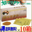 Img61094592