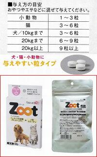Zoot-5