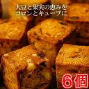 【送料無料】大麦と果実のソイキューブ 800g(200g×4...