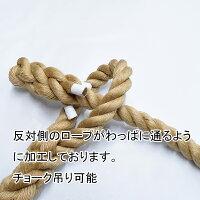 ターザンロープ麻ロープ24mm×3mワッパ部分コース無登り綱運動スポーツトレーニング