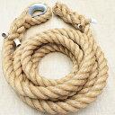 ターザンロープ 麻ロープ 50mm×8m ワッパ部分コース有 登り綱 運動 スポーツ トレーニング アスレチックロープ