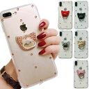 iPhonee SE 第二世代 se2 iPhone X ケース iPhoneXs ラインストーン キラキラ iPhoneXs かわい……