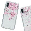 iPhone SE 第二世代 ケース おしゃれ se2 iPhone X ケース 可愛い iPhoneケース iPhoneXS キラ……