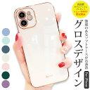 【セール!】iPhone 12 ケース シリコン iPhon