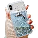 【P10倍】iPhone SE 第二世代 ケース iPhone11ProMAX カバー クジラ iPhone11 Pro ケース ラメ……