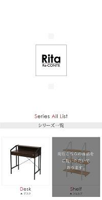 シェルフディスプレイラックラックオープンラック棚収納家具Rita北欧風シェルフおしゃれ木製スチールアイアンホワイトブラック北欧テイスト