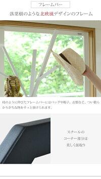 ポールハンガーハンガーラック北欧テイストデザインRita北欧風ポールハンガーおしゃれ木製スチールホワイトブラック