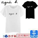 アニエスベー Tシャツ 半袖 ロゴ シンプル【agnes b. レディ...
