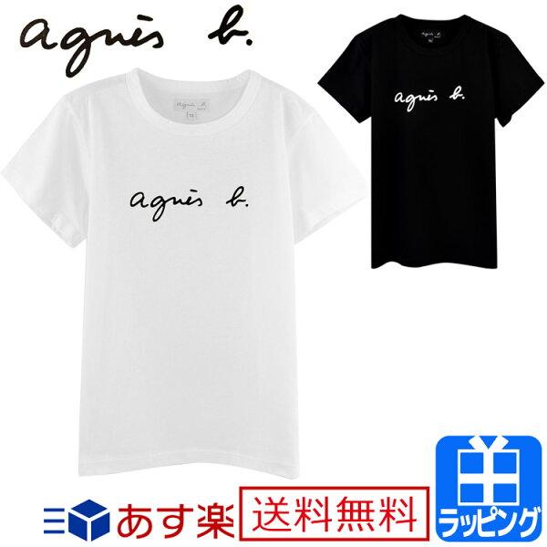 アニエスベーTシャツ半袖ロゴシンプル母の日お返し agnesb.レディースブランドおしゃれかわいい正規品新品ギフトプレゼント男性
