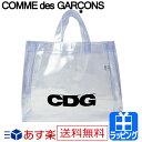 コムデギャルソン バッグ シーディージ トートバッグ PVC CDG ...