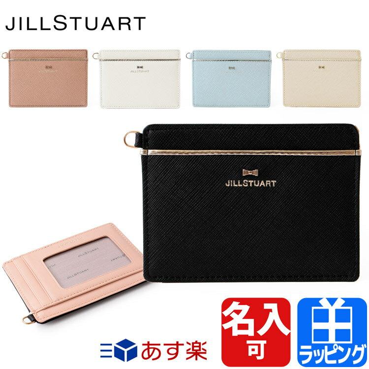 財布・ケース, 定期入れ・パスケース 1824P5 JILL STUART JSLW7DP1 S