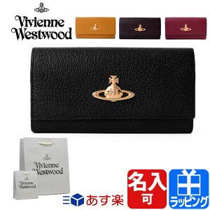 786bb0fe3b2d ヴィヴィアン・ウエストウッド(Vivienne Westwood). ヴィヴィアンウエストウッド ヴィヴィアン 財布 EXECUTIVE 二つ折り長  ...