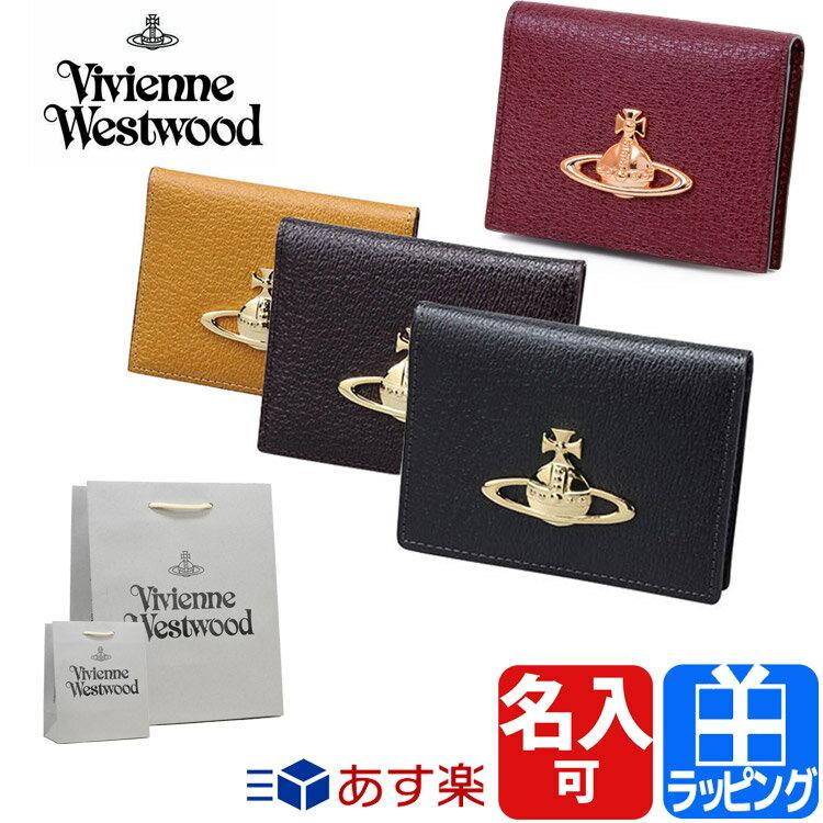 財布・ケース, 名刺入れ  Vivienne Westwood 3618C96