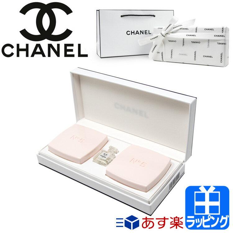 CHANEL 05 N5 No.5 N5 1.5m CHANEL S