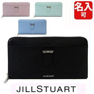 d166bfca4591 ジル・スチュアート(JILL STUART) 財布 | 通販・人気ランキング - 価格.com