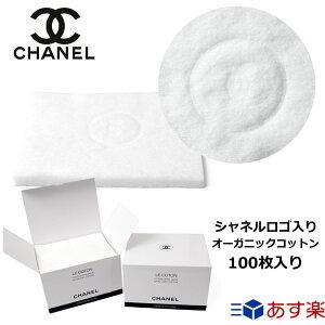 2904bd5af2f2 商品画像. ¥1,480. シャネル コットン レディース オーガニックコットン 100枚入 シャネルロゴ ...
