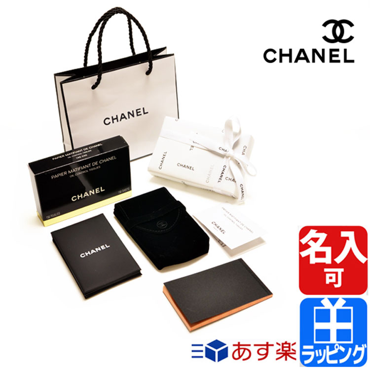 CHANEL cosme CHANEL CHANEL S