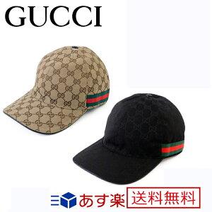 watch 81f93 f8271 グッチ(GUCCI) メンズ帽子・キャップ | 通販・人気ランキング ...