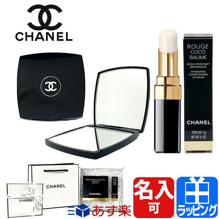 手鏡・コンパクトミラー, コンパクトミラー GET CHANEL S