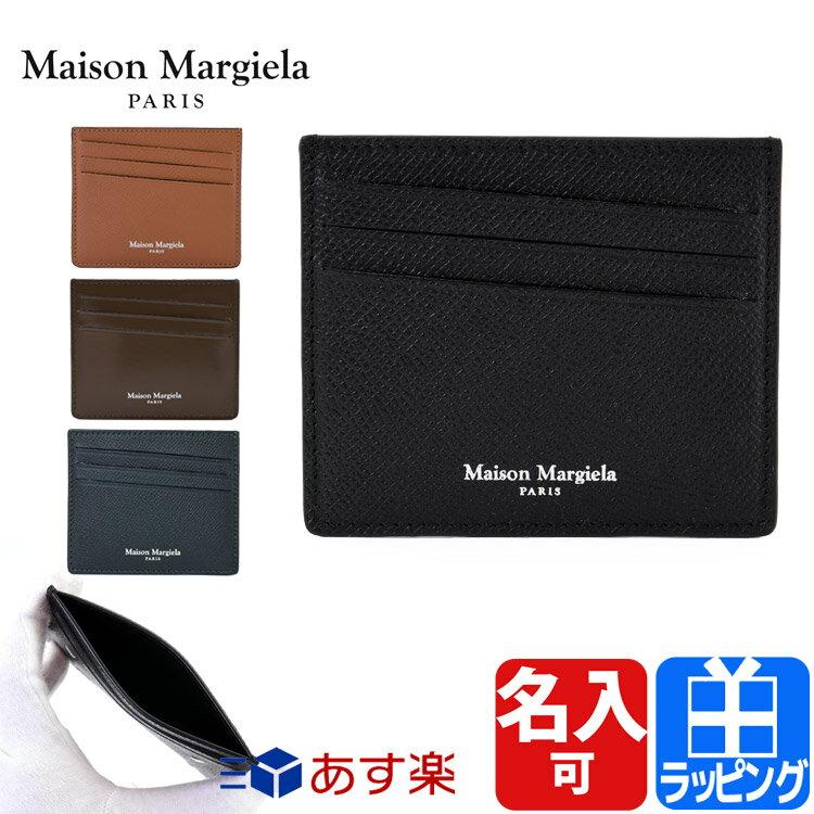 財布・ケース, 名刺入れ  Maison Margiela S35UI0432 P0399