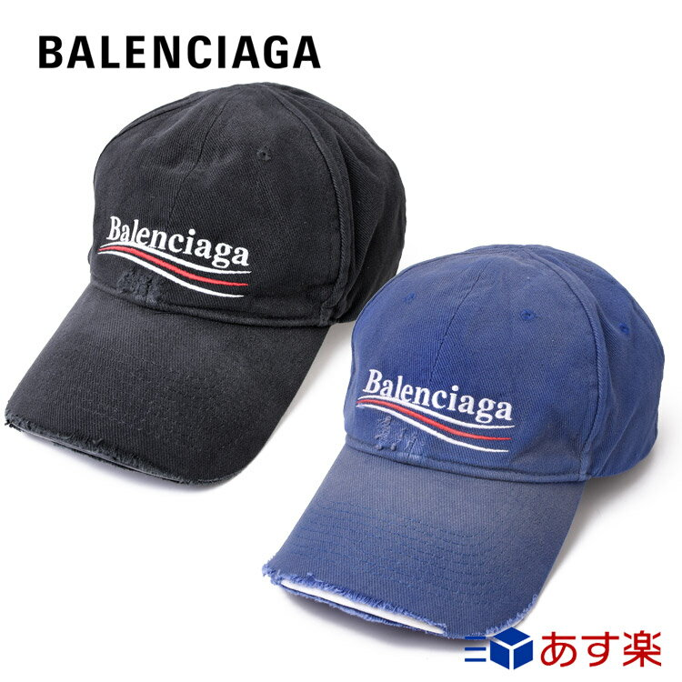 レディース帽子, キャップ 1824P5 BALENCIAGA 661884 410B2