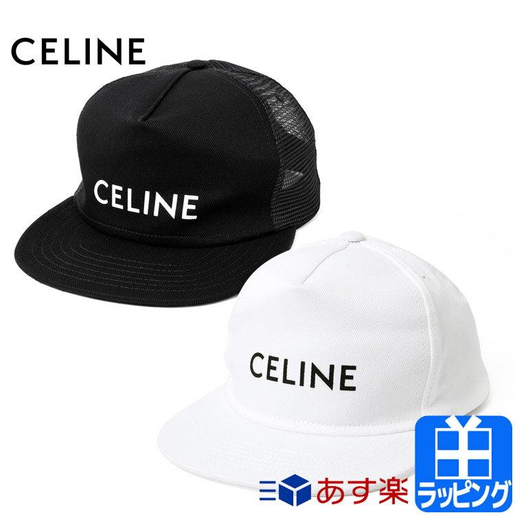 レディース帽子, キャップ 1824P5 CELIINE 2AUU1 2AUU2