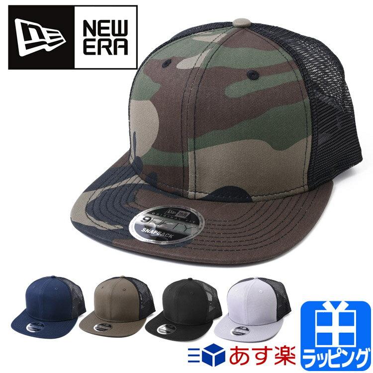 メンズ帽子, キャップ 1824P5 9TWENTY NEW ERA NE403