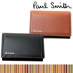 ポールスミス 名刺入れ ポールスミス メンズ ポールスミス レディース Paul Smith カードケース ポール・スミス パスケース 定期入れ 送料無料 ブランド 正規品 新品 2015年 ギフト プレゼント PSK706