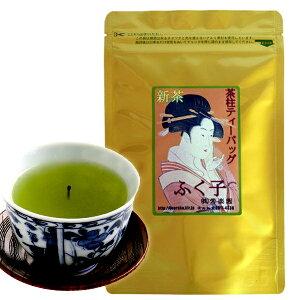 【即納】絶対に茶柱が立つ縁起のいいお茶♪ 茶柱ティーパック 『ふく子』 新茶 20g (2g×…