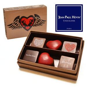 【ジャンポールエヴァン チョコレート 6個入】 バレンタイン ギフト プレゼント 会社 おもしろ ...