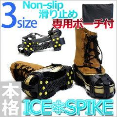 【レビューを書いて送料無料】 両足分 滑らない 靴 滑り止め 雪対策 すべり止め 足袋 こども 雪...