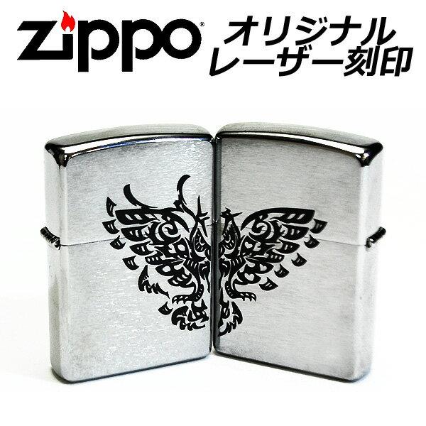 喫煙具, ライター 1824P10 ZIPPO 200