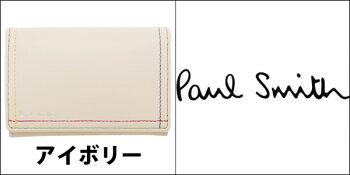 ポールスミス名刺入れポールスミスメンズポールスミスレディースPaulSmithカードケースポール・スミスパスケース定期入れ送料無料ブランド正規品新品2015年ギフトプレゼントPSK705