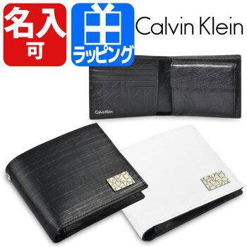 カルバンクライン財布二つ折りCalvinKlein小銭入れあり二つ折り財布送料無料プレッソ牛革本革メンズレディース正規品新品ブランド2015年ギフトプレゼント832604