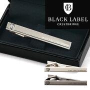ブラックレーベル・クレストブリッジ ネクタイピン CRESTBRIDGE ブランド ホワイト プレゼント
